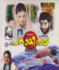 Parankimala 1981 Malayalam Movie